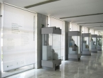 Museo Veterinario Complutense Fotografía 3